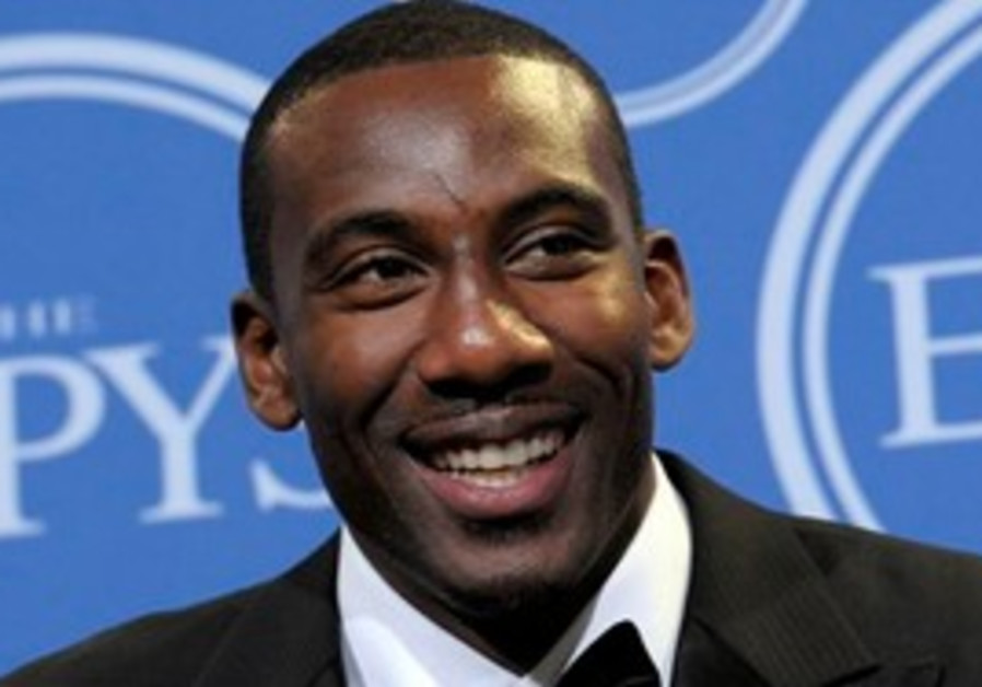 New York Knicks Power Forward Amar'e Stoudemire