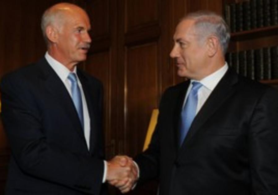 Greek Prime Minister George Papandreou and Israeli Prime Minister Binyamin Netanyahu