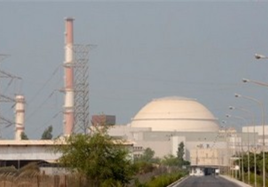 The reactor building of Bushehr nuclear power plant is seen just outside the city of Bushehr.