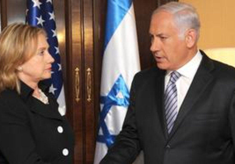 PM Netanyahu with Hillary Clinton