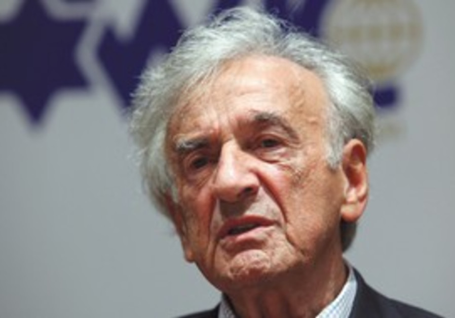 ELIE WIESEL: Obama is very serious in his pursuit