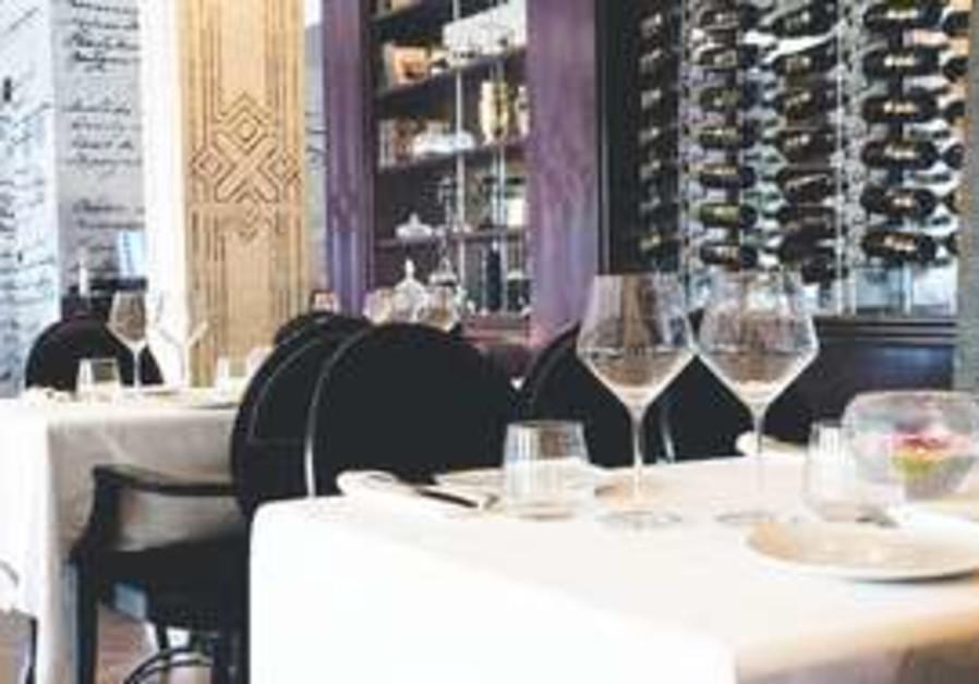 Pushkin restaurant Tel Aviv