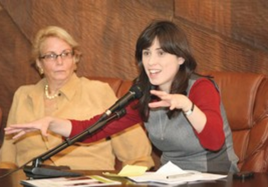 IF WE annex it, they will come. Hotovely believes