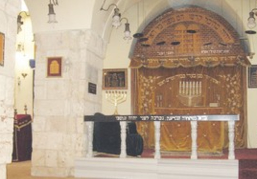 The Karaite synagogue in the Jewish Quarter of Jer