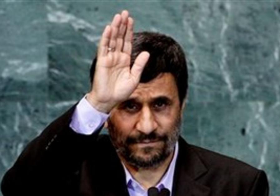 Mahmoud Ahmadinejad, President of Iran, at UNGA