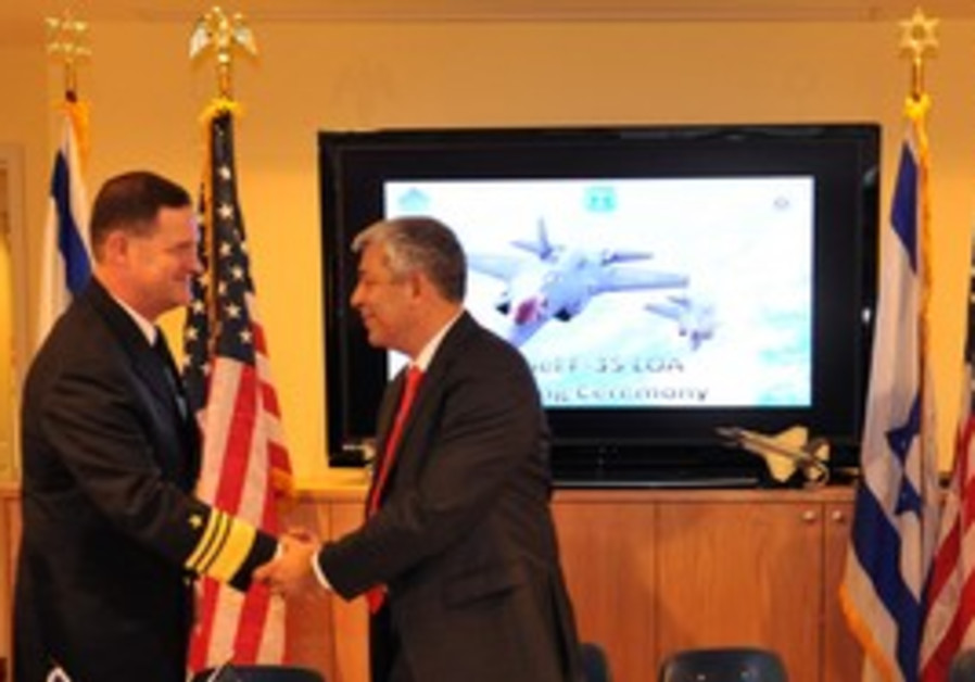 Ehud Shani and David Velnet F-35 deal signing