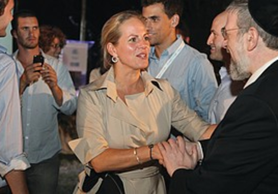 Baroness Ariane de Rothschild