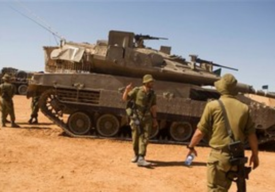 Merkava Mark 4 with Trophy anti-missile system.