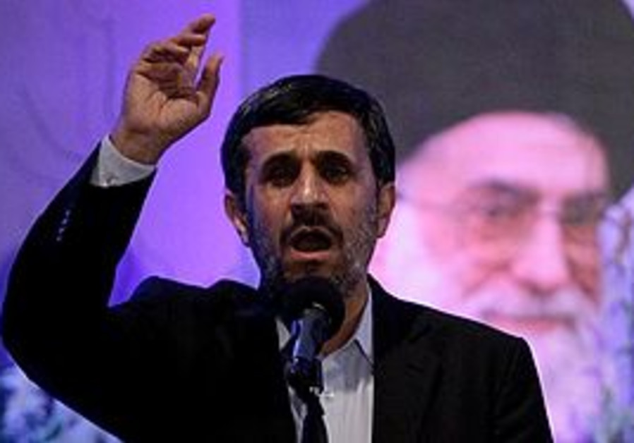 Ahmadinejad in Beirut