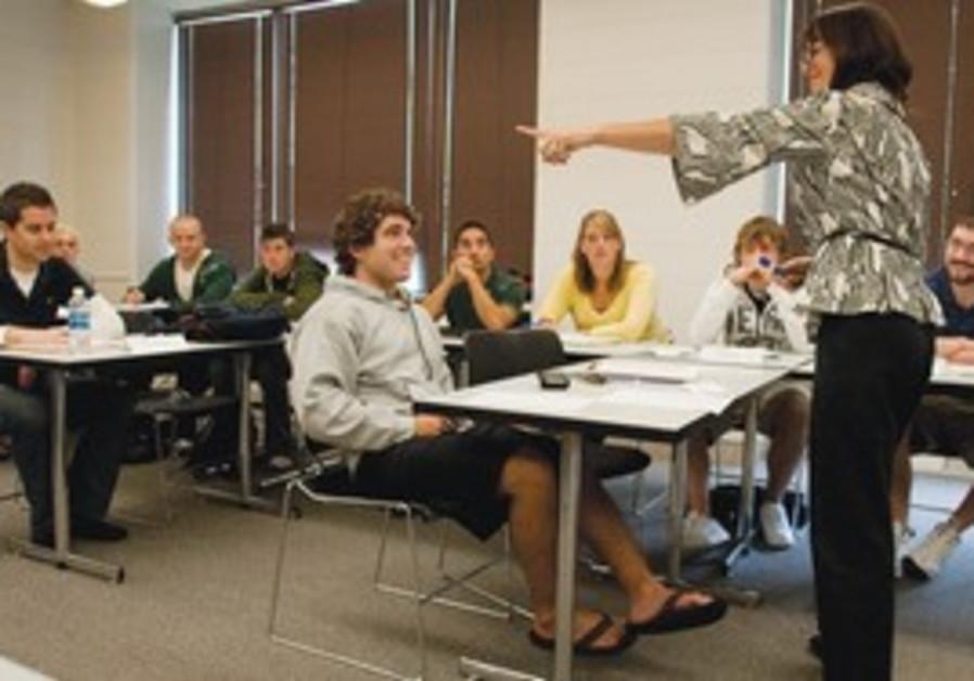 Teacher in class (illustrative)