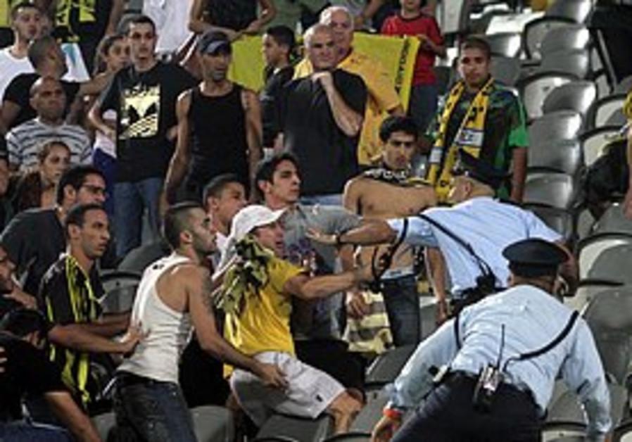 Violent Betar Jerusalem fans.
