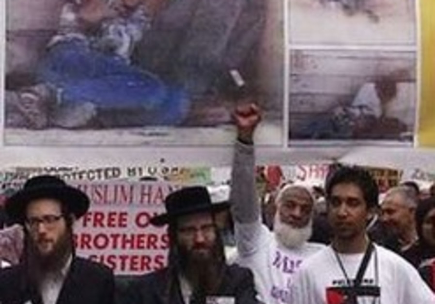 'One-sided, partisan and anti-Israel'