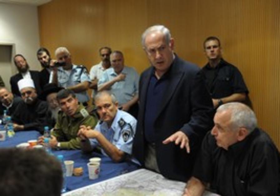 Prime MIinster Binyamin Netanyahu