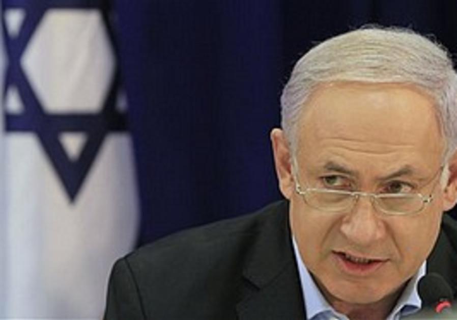 Netanyahu speaks in Tirat Carmel, Sunday