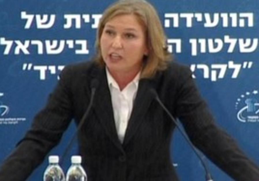 Tzipi Livni during a speech at IDC Herzliya
