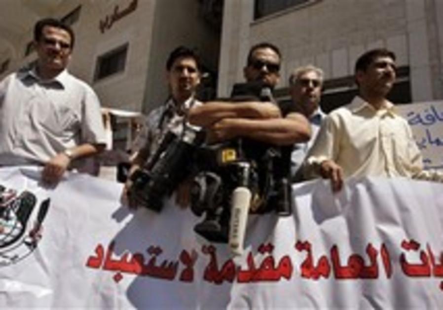 Facebook slight of Mahmoud Abbas lands journalist in jail