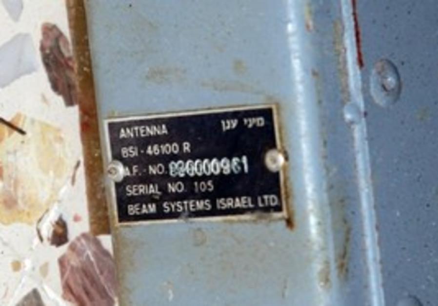 Alleged Israeli spy equipment found in Lebanon