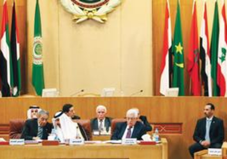 Arab Initiative Follow Up Committee
