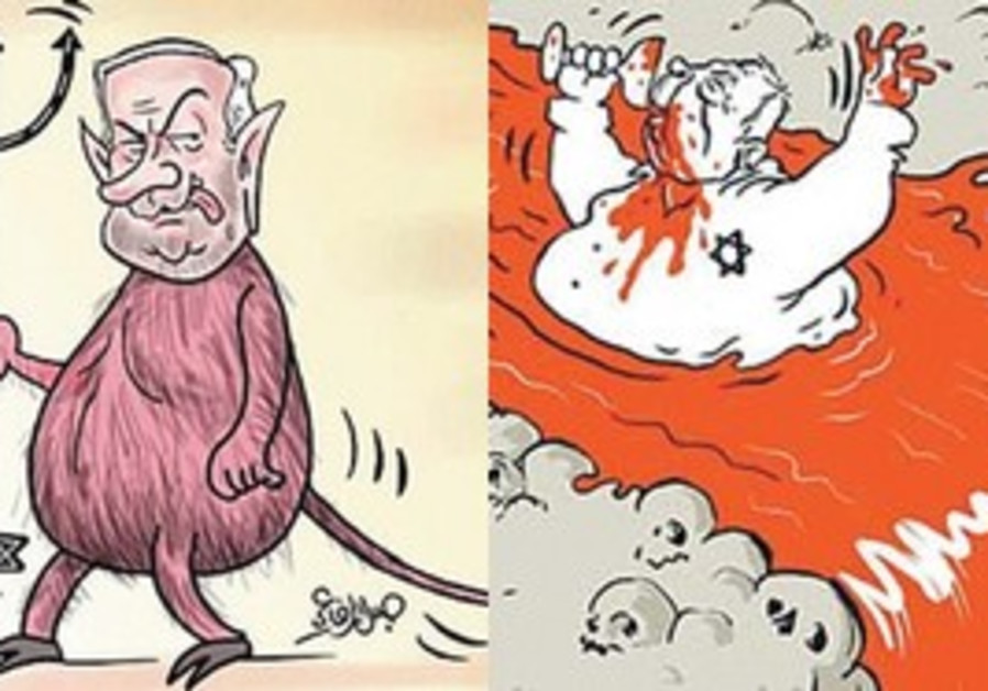 Arab cartoons of Israeli leaders.