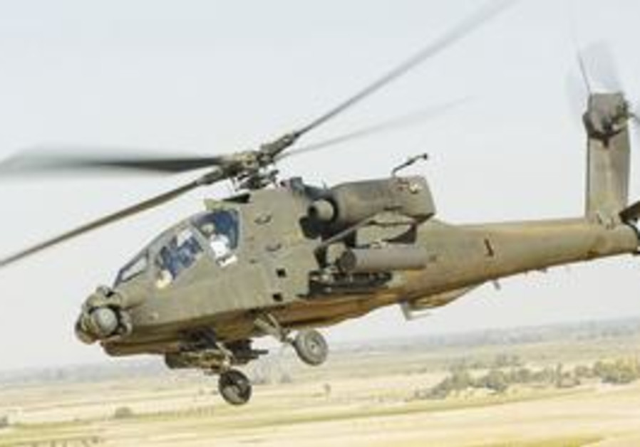At a military base in Israel helicopter: there are victims