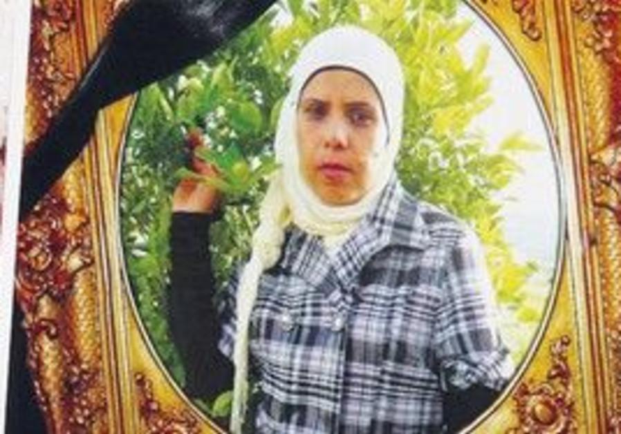 Memorial photo of Jawaher Abu Rahma