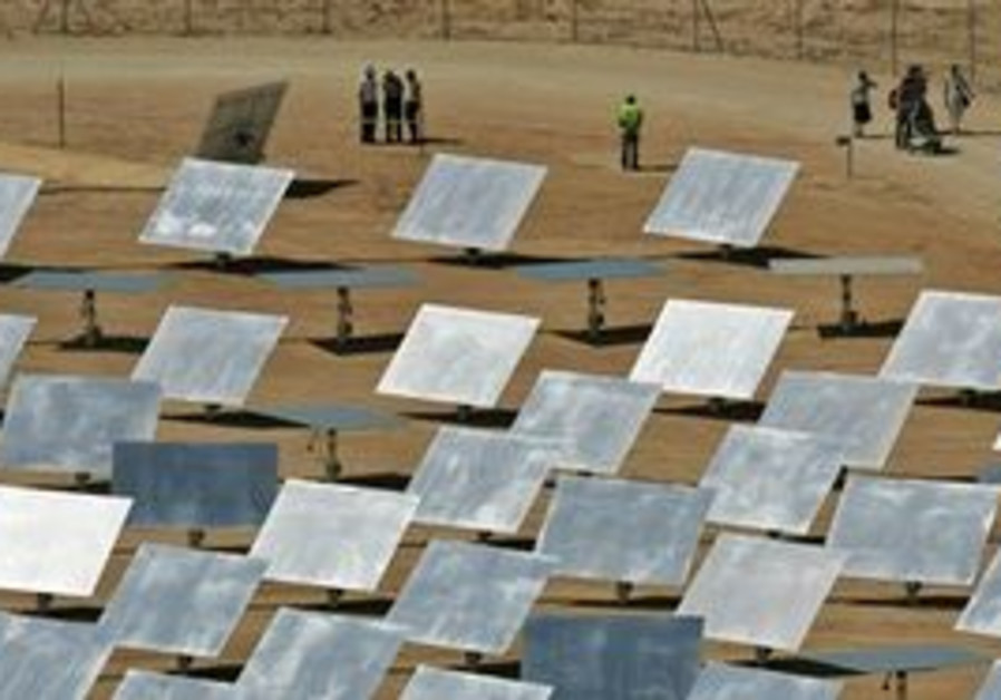Solar panel field outside of Dimona