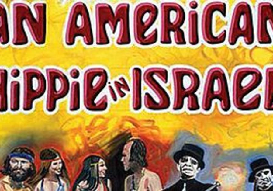 An American Hippie in Israel