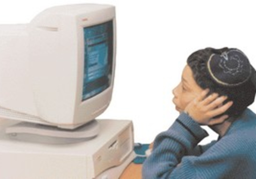 Child in front of computer