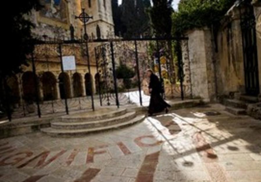 Visitation Church in Jerusalem's Ein Kerem quarter
