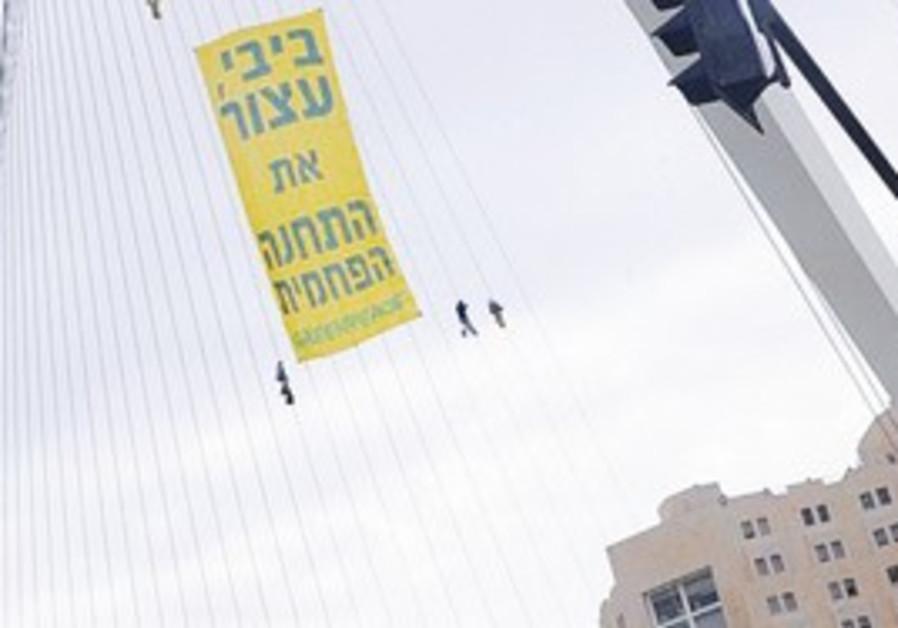Greenpeace activists on J'lem's Bridge of Strings.