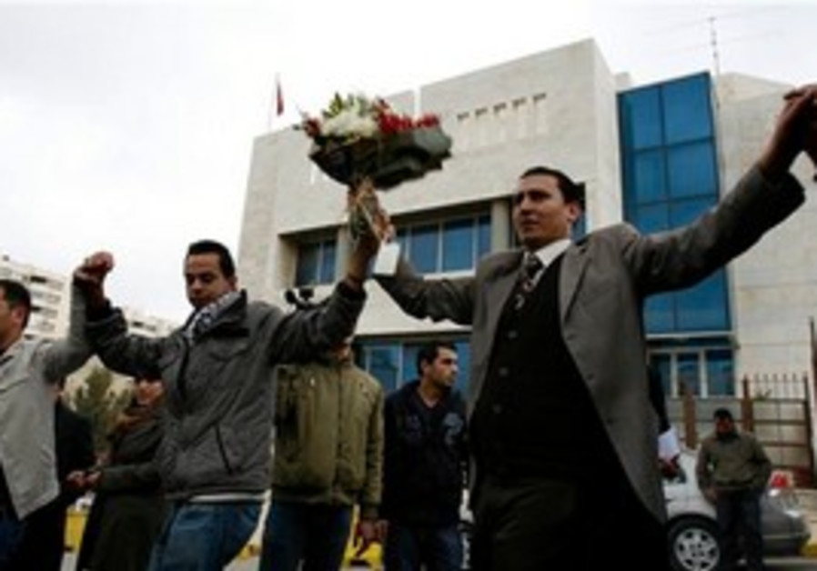 Jordanians celebrate outside Tunisian embassy