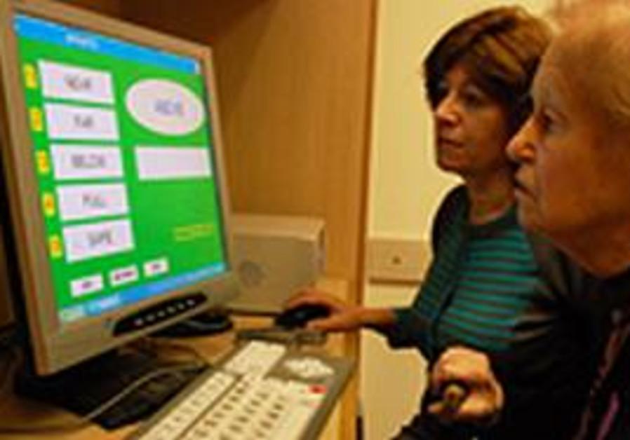 Alzheimer's computer game