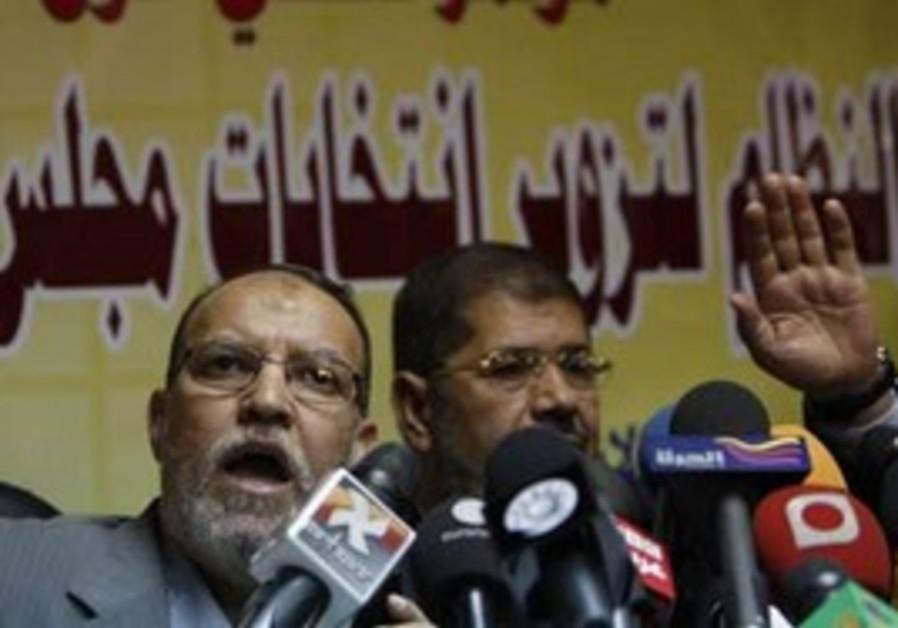 Muslim Brotherhood Leadership Council in Egypt