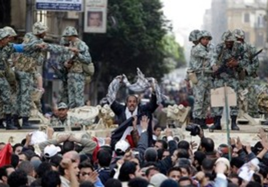Egyptian protesters demonstrate