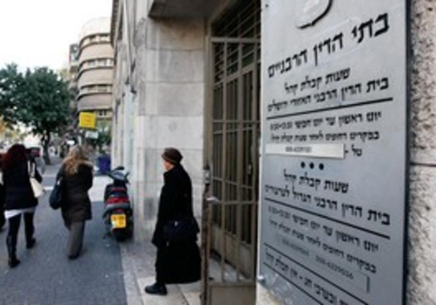 Tel Aviv District Court