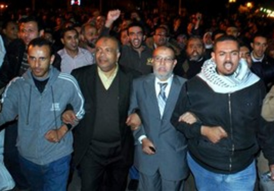 Senior members of the Muslim Brotherhood