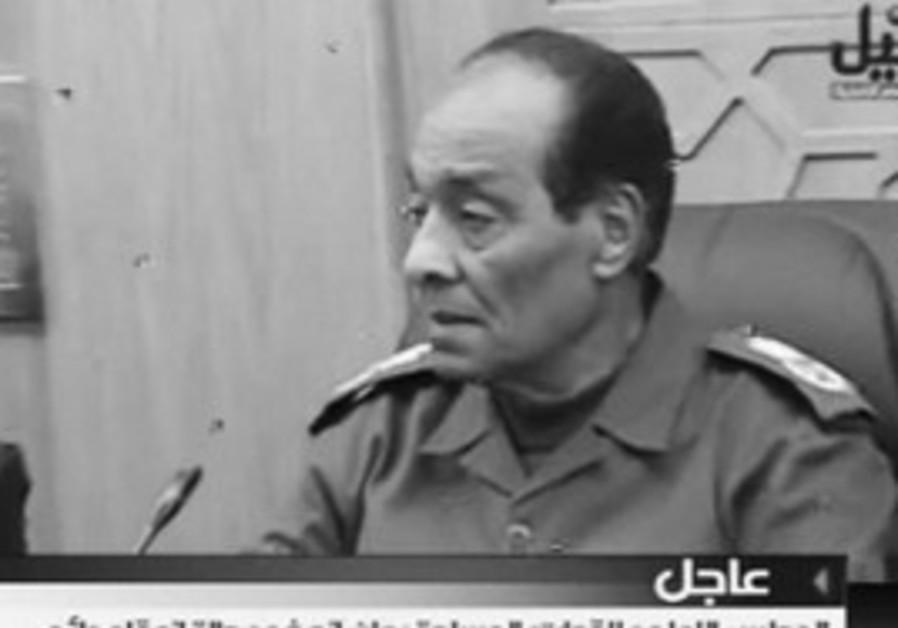 Egypt Defense Minister Field Marshal Tantawi