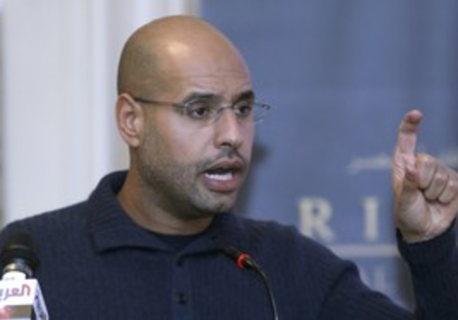 Saif al-Islam Gaddafi.