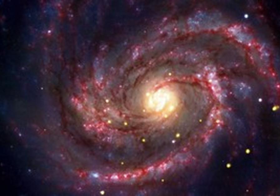 Supernova within the galaxy