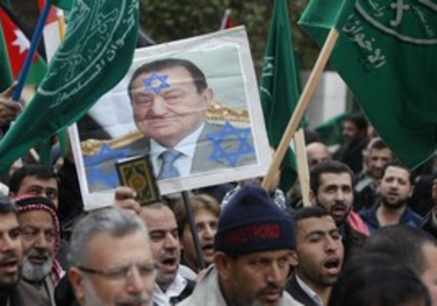 Muslim Brotherhood protest against Mubarak.
