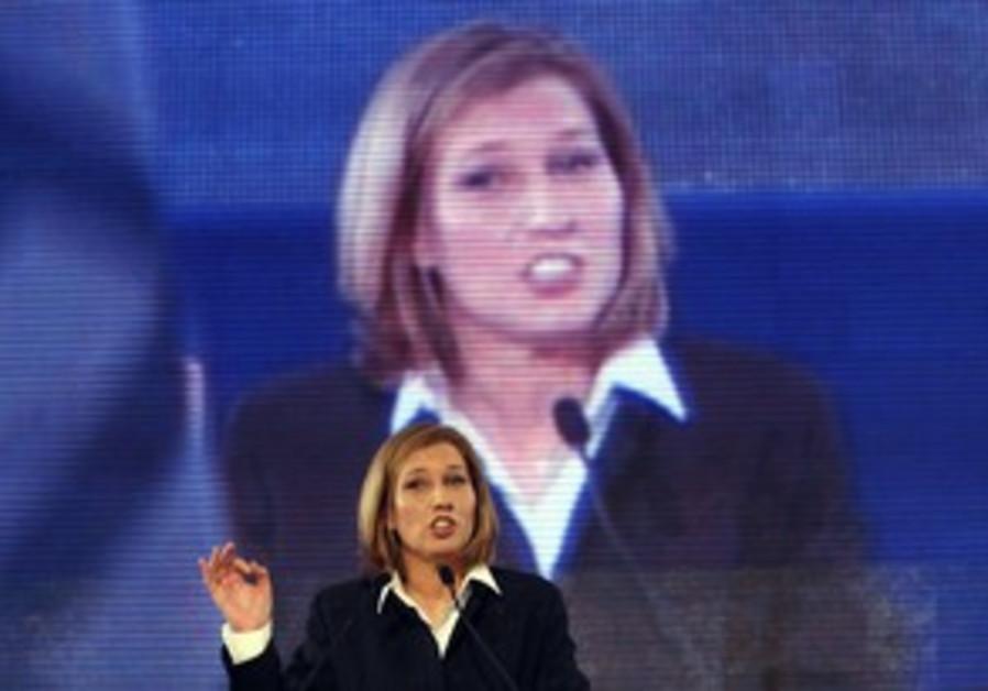 Tzipi Livni speaking in Tel Aviv