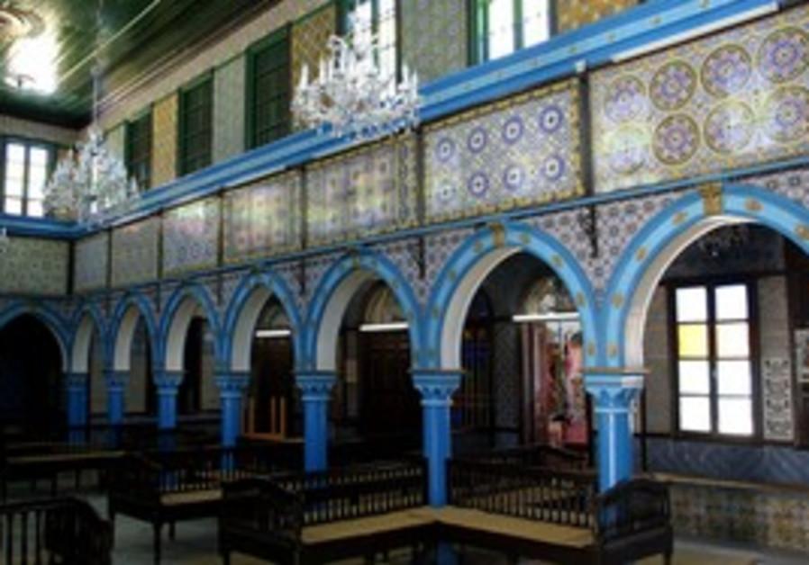 "One of Tunisia's synagogues, ""La Ghriba,"" in Jerba"