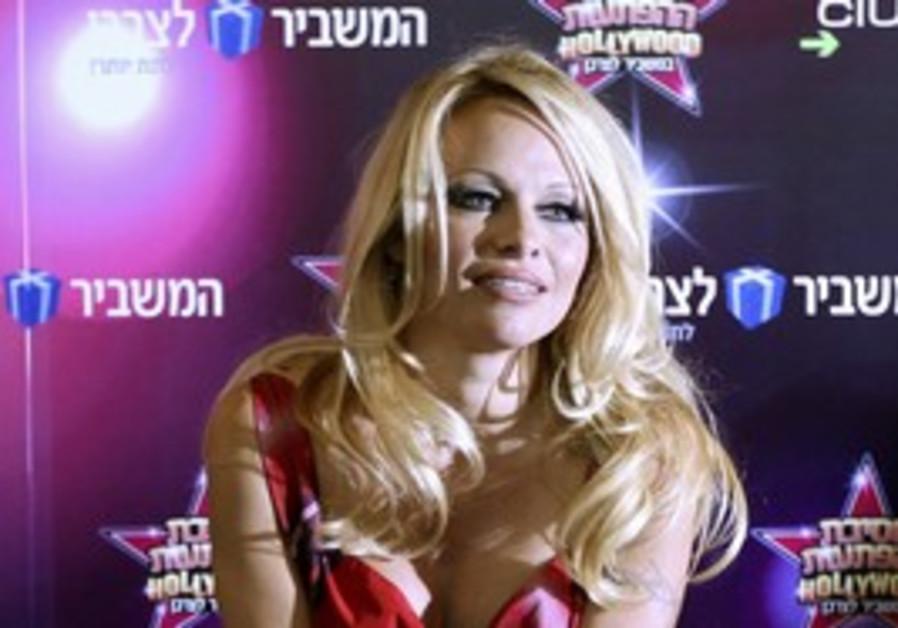 Pamela Anderson in Tel Aviv, November 2010.