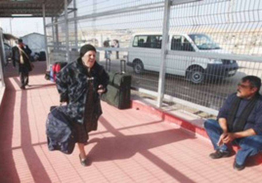 Erez Crossing in northern Gaza