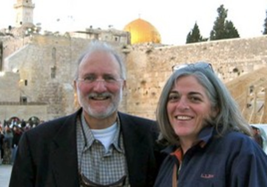Alan Gross and his wife Judy in Jerusalem, 2005.