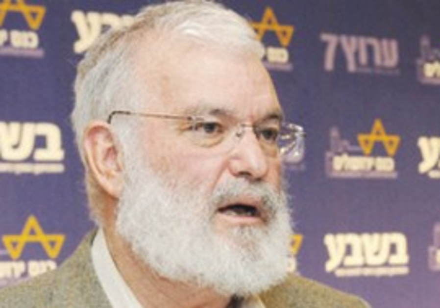 Former NSC head Ya'acov Amidror