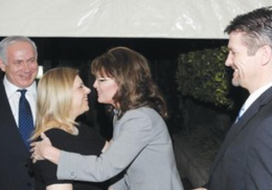 SARAH PALIN embraces Netanyu's wife Sara