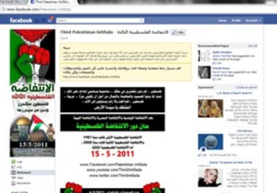 Third Intifada Facebook page