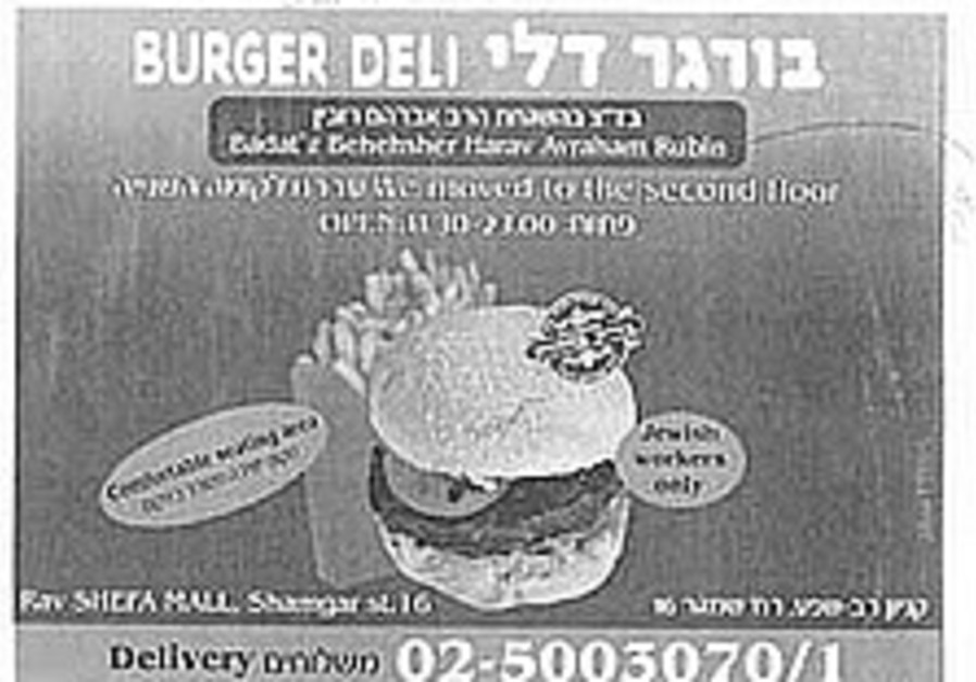 In poor taste? Burger joint owner proudly hires 'Jewish workers only'