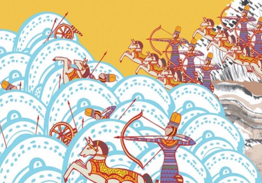 Red Sea A Happy Passover Haggadah